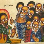 Lavanda piedi - icona etiope