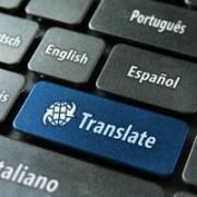 translate-grigio