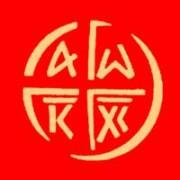 Bibbia di Gerusalemme. Logo