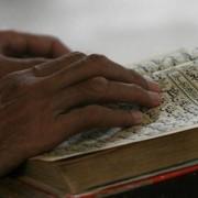 Studio del Corano