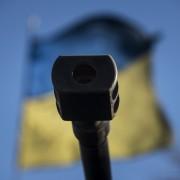 Ucraina, bandiera e cannone