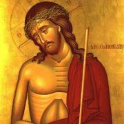Cristo Numphios
