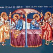 Icona eucaristia