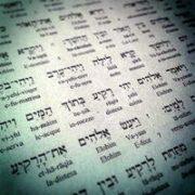 Bibbia quadriforme