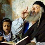 Preghiera quotidiana di Israele