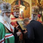 Kirill e Putin