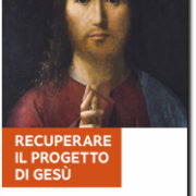Pagola, copertina
