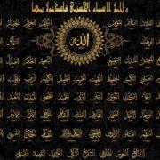 99 nomi Allah