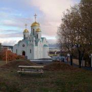 luogo di culto ortodosso in Islanda