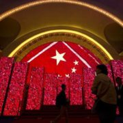 The reform of the Chinese state
