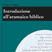 Introduzione all'aramaico biblico