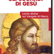Gli sguardi di Gesù