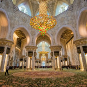 islam, Emirati Arabi