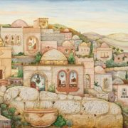 Israele antico